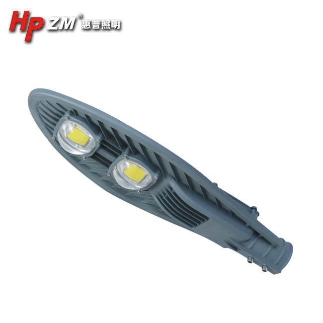 LED 路灯