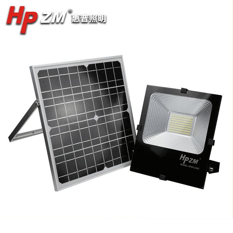 LED 太阳能投光灯