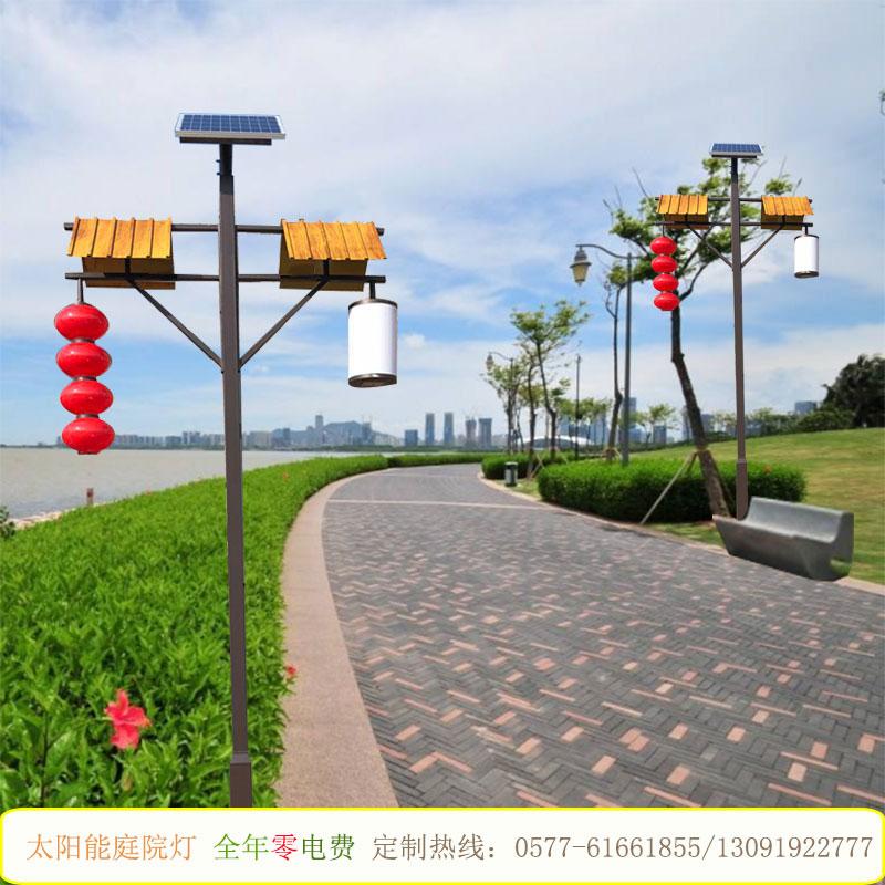 木纹太阳能路灯