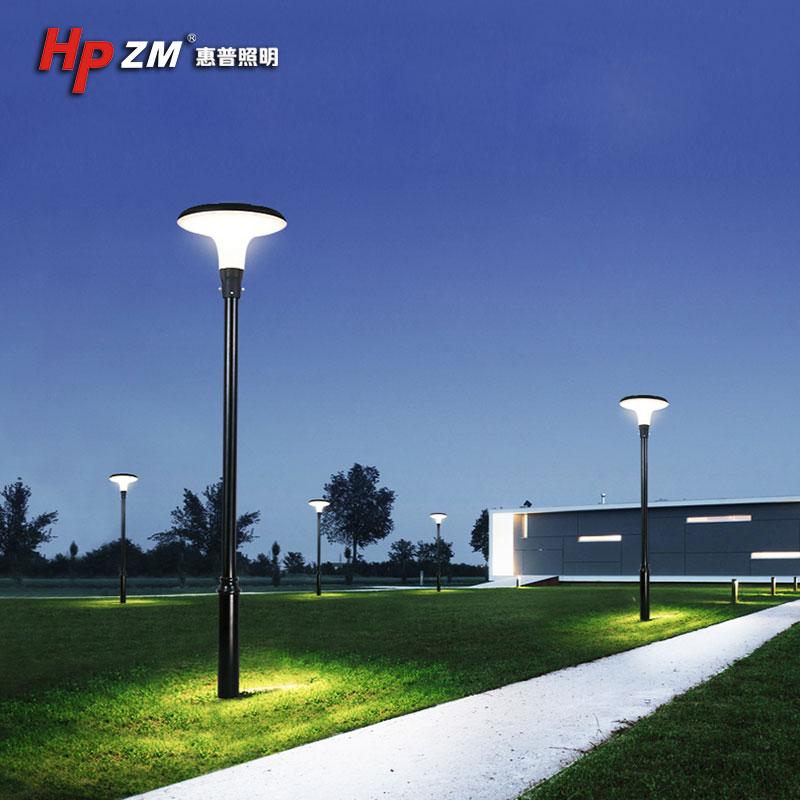 LED 庭院灯